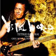 Tetsuo_vital