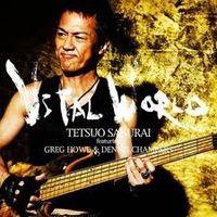 Tetsuo Sakurai - Vital World
