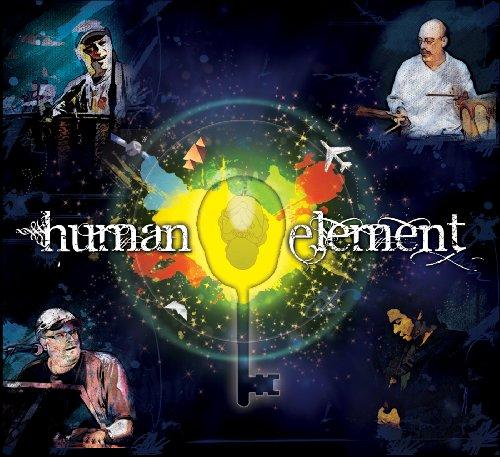 HumanElement